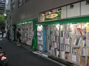 KandaBookshops