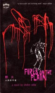 firesonplain
