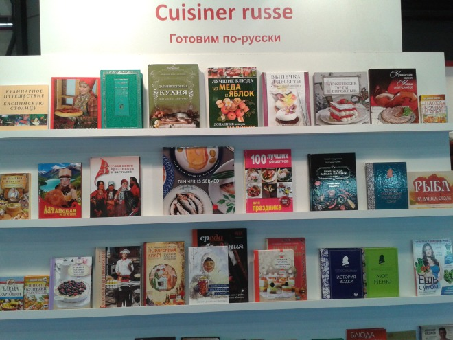 Russia was the guest of honour this year. Here's a selection of cookery books in Russian.