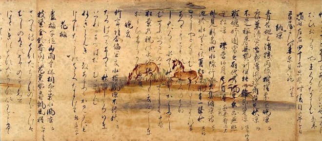 Calligraphy of the Heian period (12th century), from the Indiana University Library.