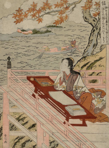 Lady Murasaki writing, from Wikipedia.