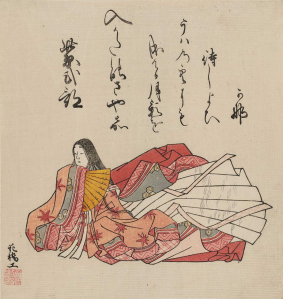 Apocryphal drawing of Murasaki Shikibu, dating from the 18th century, from Wikipedia.