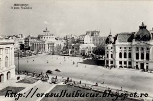 Bucharest, Palace Square, from the 1940s. From orasulluibucur.blogspot.ro